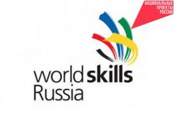 Более 600 конкурсантов получили награды по итогам регионального чемпионата «Молодые профессионалы (WorldSkillsRussia)»