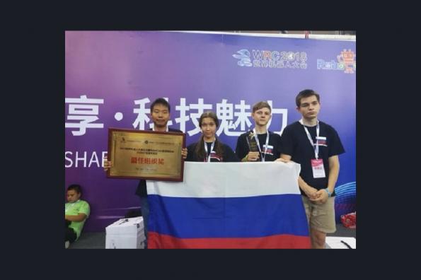 Школьники Новосибирской области стали победителями в двух международных соревнованиях по робототехнике