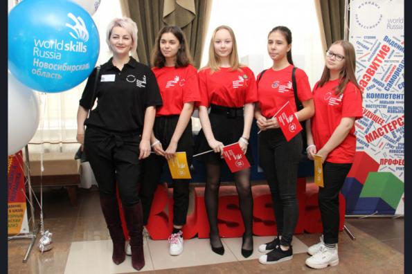Региональный чемпионат «Молодые профессионалы» стартовал в Новосибирской области
