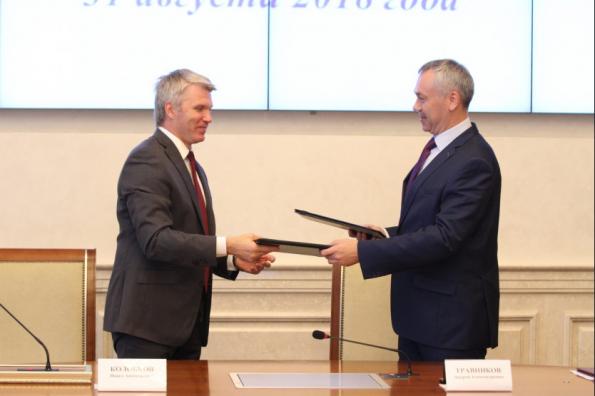 Глава Новосибирской области и Министр спорта РФ подписали Соглашение о развитии спорта в регионе