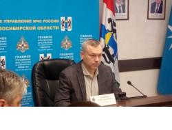 Губернатор Андрей Травников провёл внеочередное заседание комиссии по предупреждению и ликвидации чрезвычайных ситуаций