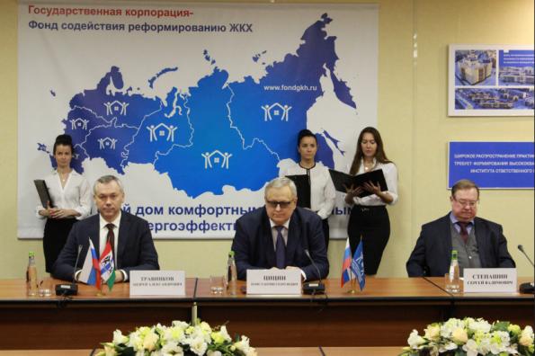 Новосибирская область одной из первых в РФ приступает к реализации масштабной программы по переселению граждан из аварийного жилья в рамках нацпроекта