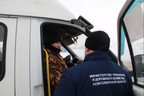 Вместо маски – шарф: женщину, нарушившую масочный режим, поймали на Новосибирском автовокзале
