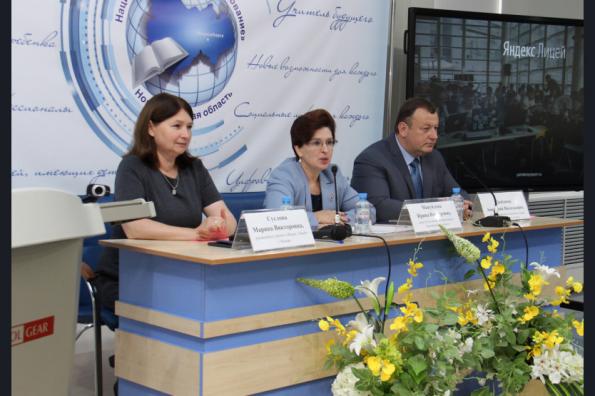 Новосибирским школьникам доступны новые возможности обучения перспективным IT-профессиям