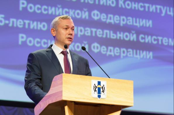 Губернатор Андрей Травников принял участие в торжественном собрании, посвященном 25-летию избирательной системы Российской Федерации
