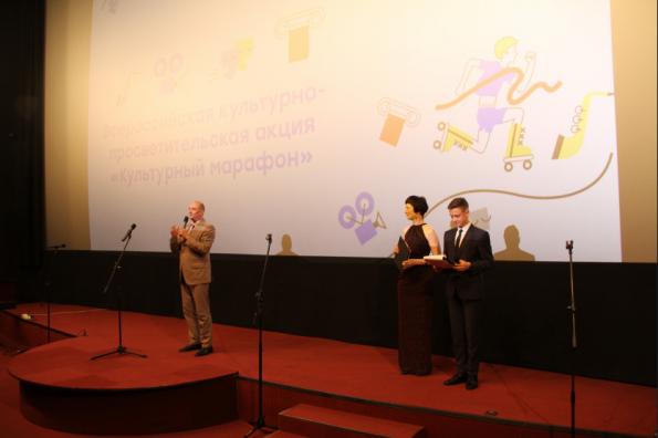 «Культурный марафон» для школьников стартовал в Новосибирской области