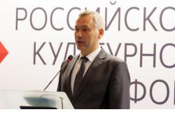 Российско-немецкий форум – важный инструмент развития межгосударственных связей