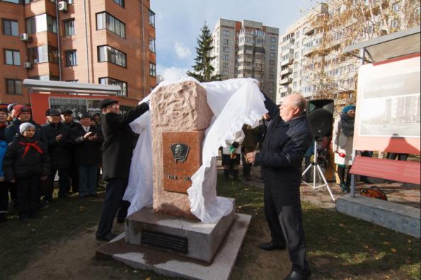 В Новосибирской области торжественно отметили 100-летие ВЛКСМ