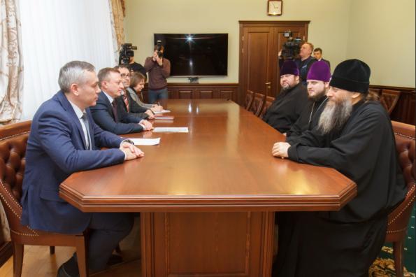 Губернатор Андрей Травников провел встречу с Митрополитом Новосибирским и Бердским Никодимом