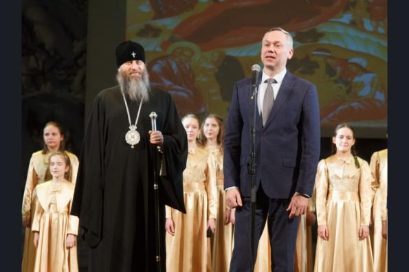 Губернатор Андрей Травников поздравил новосибирцев с праздником Рождества