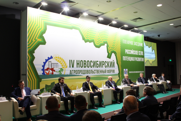 Россельхозбанк рассказал о перспективах агропромышленного роста Сибири