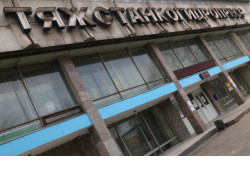 На совещании в Правительстве региона названы сроки погашения задолженности по зарплате работникам «Тяжстанкогидропресса»