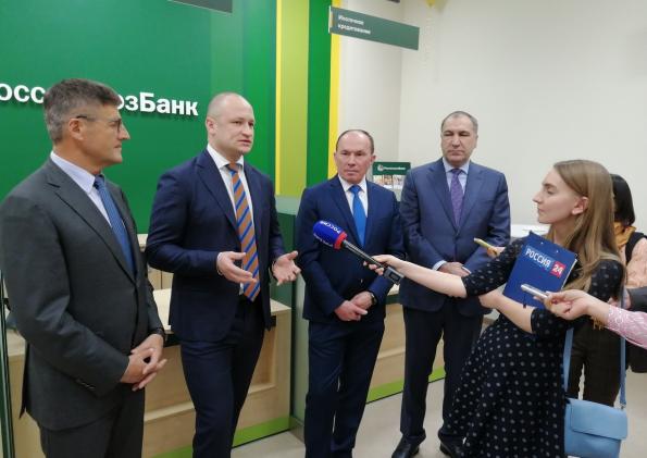 Россельхозбанк открыл новый офис