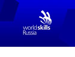 Новосибирские колледжи вошли в число лучших организаций WorldSkills Russia