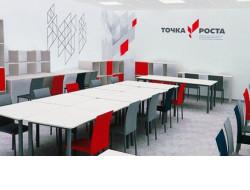 «Точки роста» появятся в Новосибирской области в рамках нацпроекта «Образование»