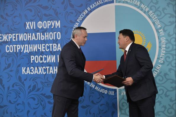 Подписан план мероприятий в сфере сотрудничества Новосибирской области с Павлодарской областью Республики Казахстан