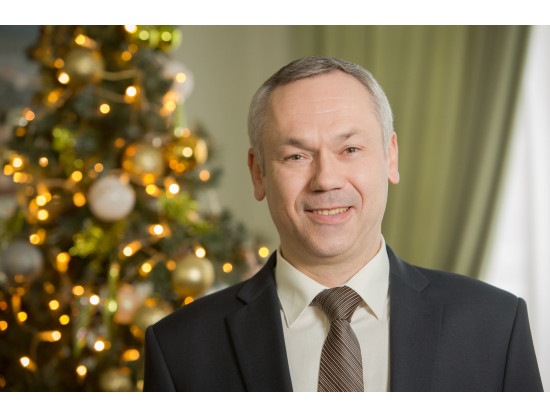 Новогоднее поздравление врио Губернатора Новосибирской области Андрея Травникова