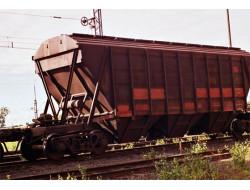 План подачи вагонов для вывоза урожая зерновых отслеживается в регионе жёстко