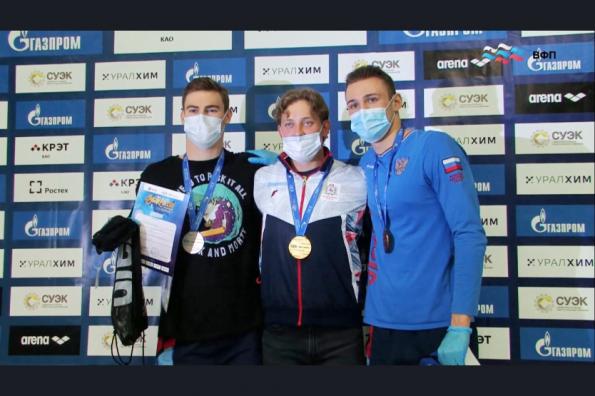 Новосибирские пловцы выиграли восемь медалей на Кубке России