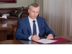 Режим чрезвычайной ситуации введен в Новосибирской области