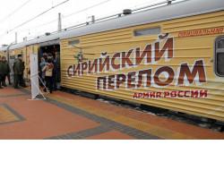 Новосибирская область примет участие во Всероссийской военно-патриотической акции «Сирийский перелом»