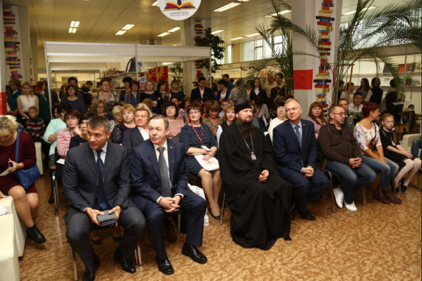 Один из крупнейших книжных фестивалей стартовал в Новосибирской области