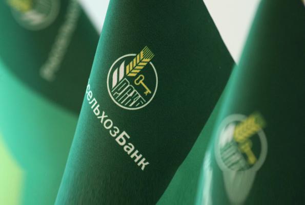 Россельхозбанк запускает новый кредит «Агростарт» для создания фермерского бизнеса