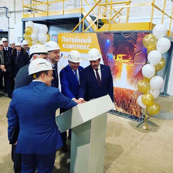 Рубцовский завод запасных частей запустил новое литейное производство