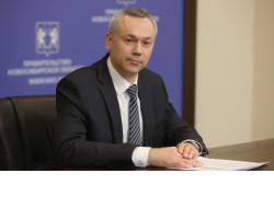 Андрей Травников пригласил жителей региона принять участие в третьем конкурсе управленцев «Лидеры России»