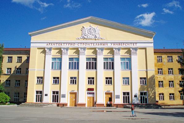 НГАСУ (Сибстрин)