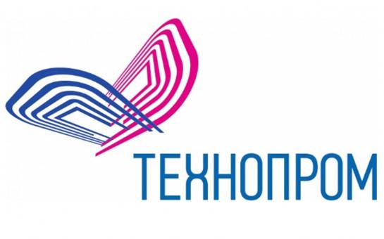 Андрей Травников: «Технопром-2018» станет площадкой для обсуждения научно-технологического развития России