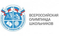 Девять новосибирских школьников стали призерами заключительного этапа Всероссийской олимпиады по физике