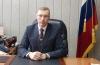 magerov