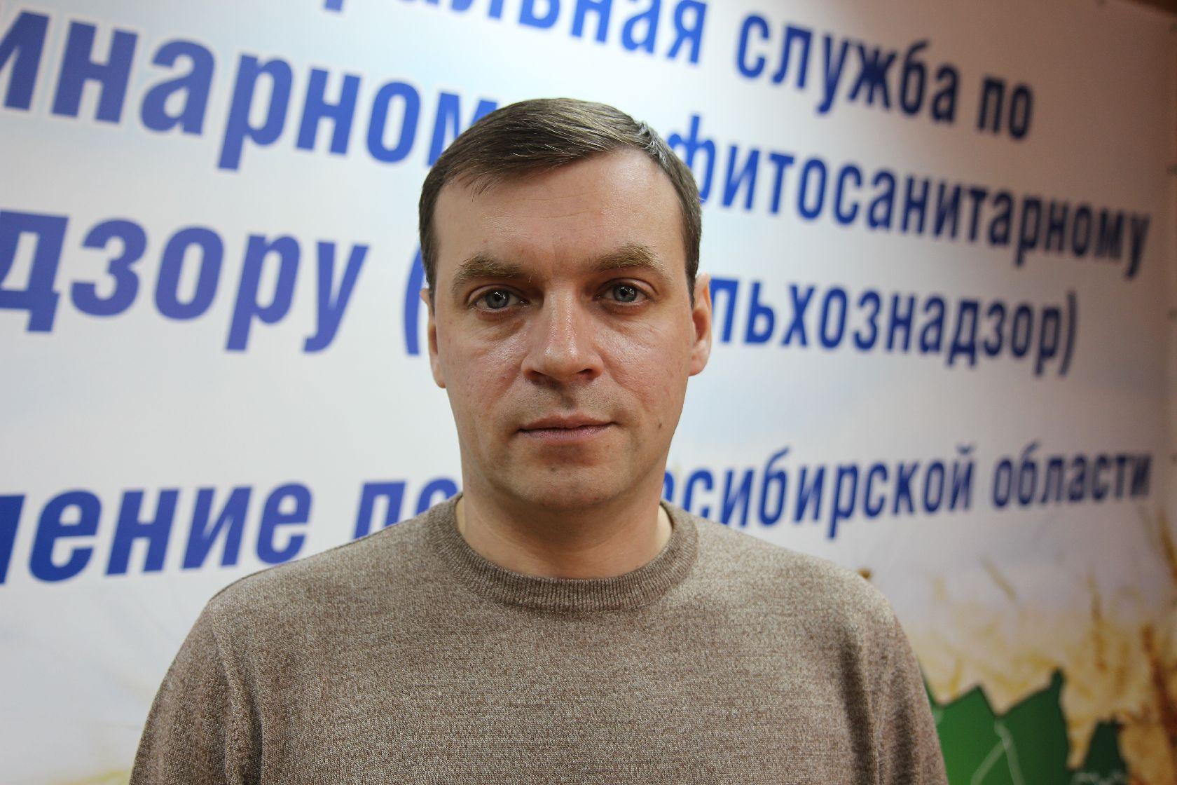 Заместитель начальника отдела надзора в области карантина растений Россельхознадзора Константин Пикулев