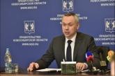 Научно-производственный кластер «Сибирский наукополис» стал пилотной площадкой для федеральной Стратегии