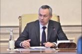Врио Губернатора Андрей Травников обсудил с финансовым сообществом вопросы взаимодействия для реализации перспективных проектов