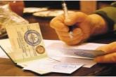Прекращена выдача охотничьих билетов единого федерального образца