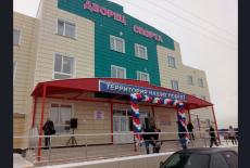 Всесезонный спортивный комплекс с универсальным игровым залом открыт в городе Купино