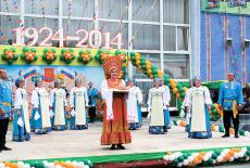 90-летие Кочковского района