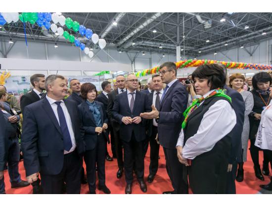 Новосибирский агропродовольственный форум