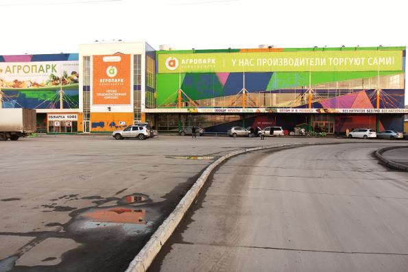 «Агропарк» и Димитровский торгово-развлекательный кластер.