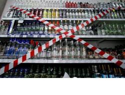 Соблюдение правил розничной продажи алкоголя находится на контроле областного минпромторга