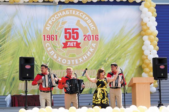 «Агроснабтехсервис»: 55 лет в строю