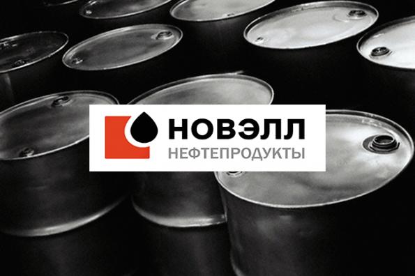«НОВЭЛЛ»: Топливо для элеваторов и зерносушилок вместо нефти