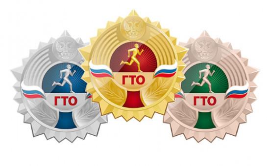 Куйбышевский район стал лидером по итогам областного фестиваля ГТО