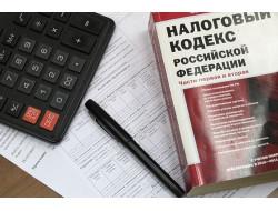 Управление федеральной налоговой службы по Новосибирской области напоминает о сроке уплаты имущественных налогов за 2016 год